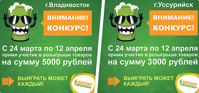 Каждый может выиграть спортпит на 5 000 руб !!!